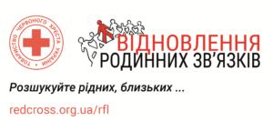 ВСС+лого
