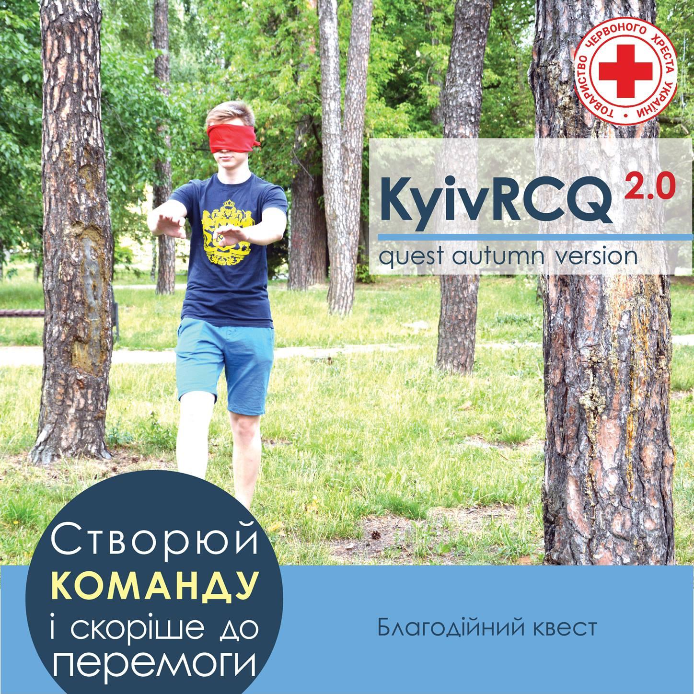 KyivRCQ-2