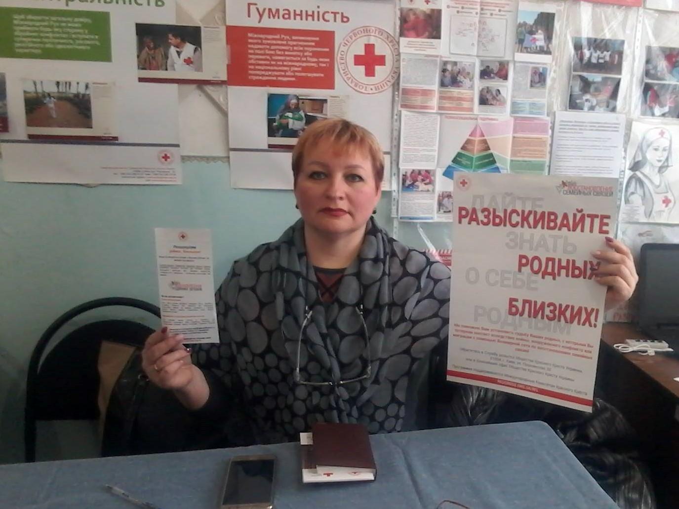 2018_02_23_Мирноград_ВРЗ
