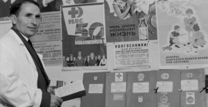 1967, informational center of URCS about blood donation