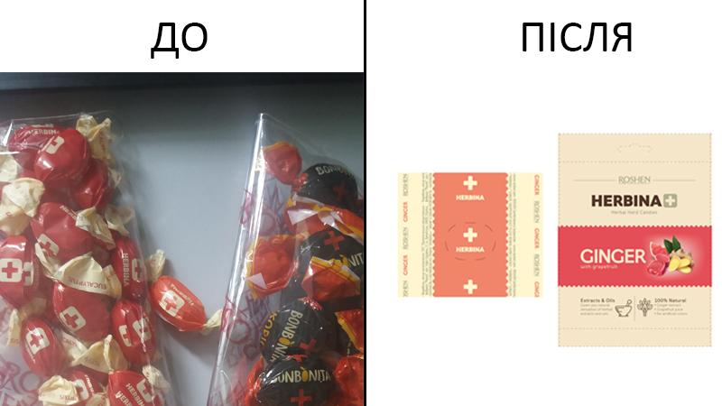 РОШЕН-НА-САЙТ