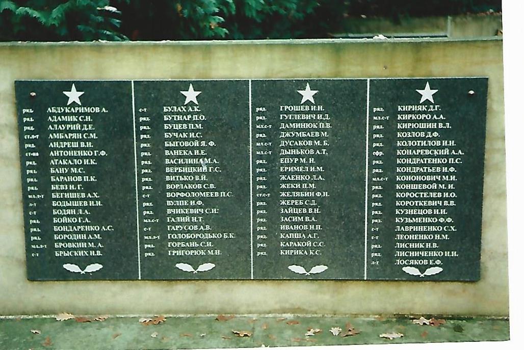 Меморіальна дошка_97076_Німеччина