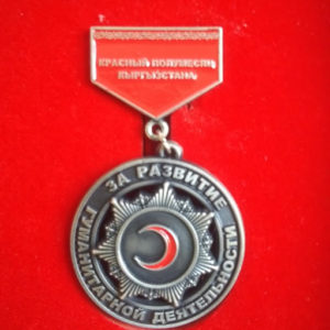 Нагорода_Киргистан