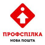 logo-profspilka-3