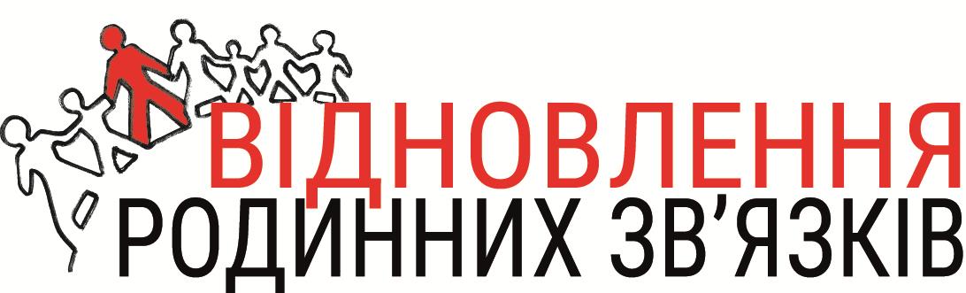 rlf_logo_UKR