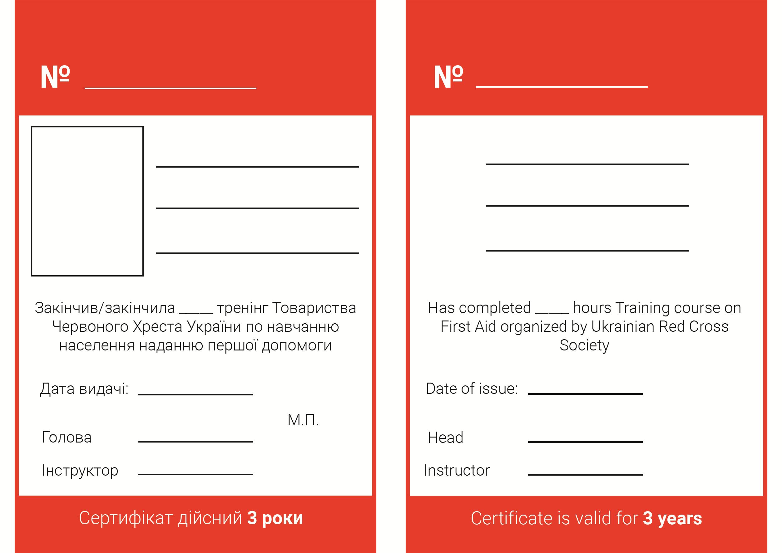 Сертификат по ПП — копия