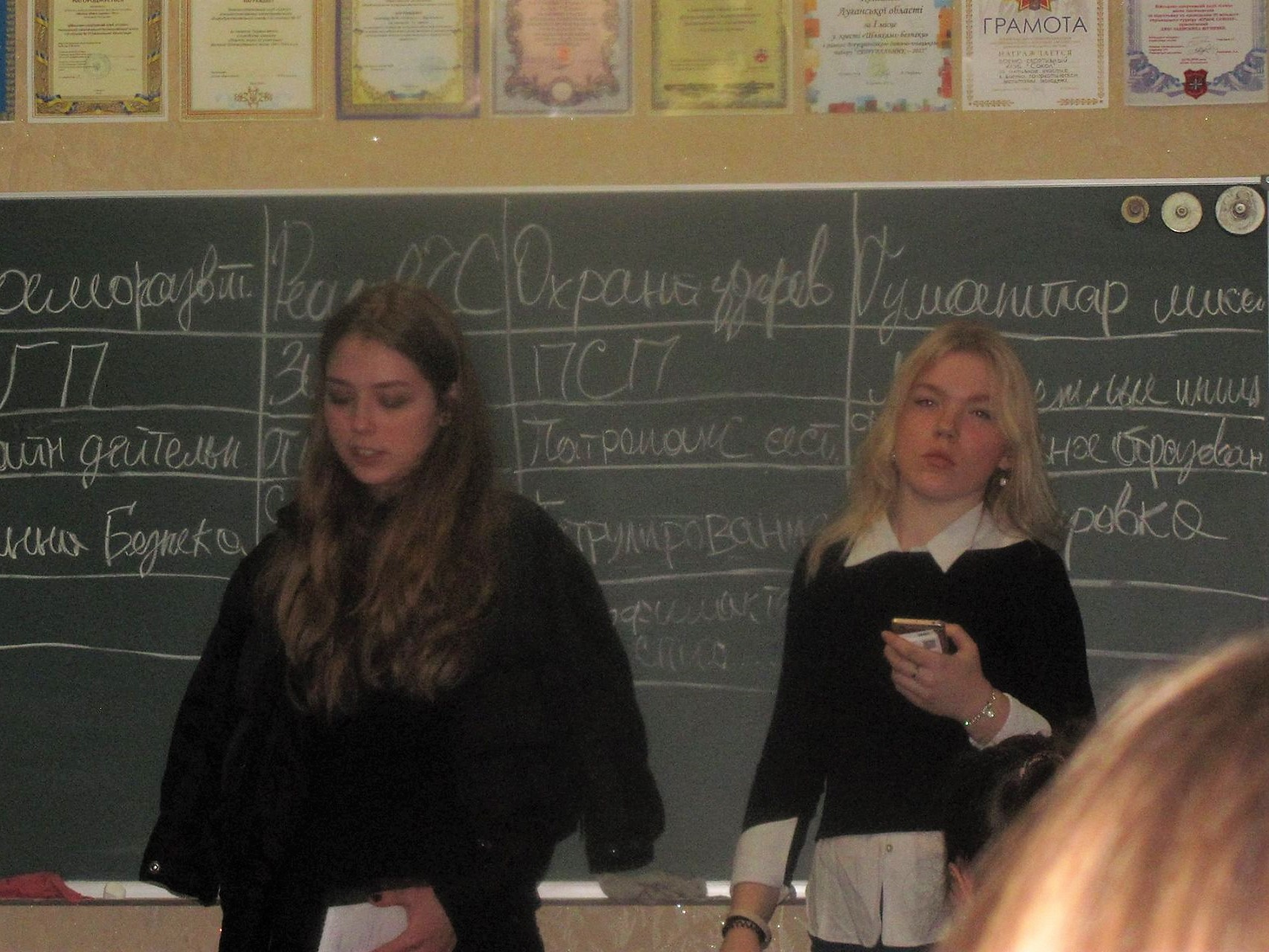 2017_12_20_Лисичанск_собрание волонтеров