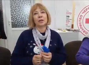 Галина Вінник