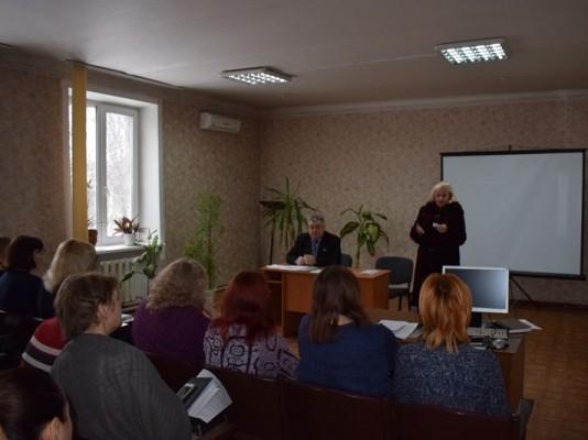 2018_02_15_Покровск_центр занятости